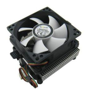 cpu_cooler_silent_CPU_COOLER_SIBERIAN_1