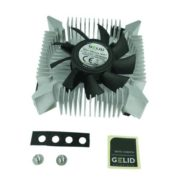 cpu_cooler_silent_SLIM_SILENCE_AM1_4