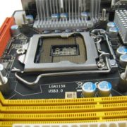 cpu_cooler_silent_SLIM_SILENCE_I-PLUS_7