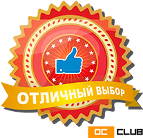 OC Club Award